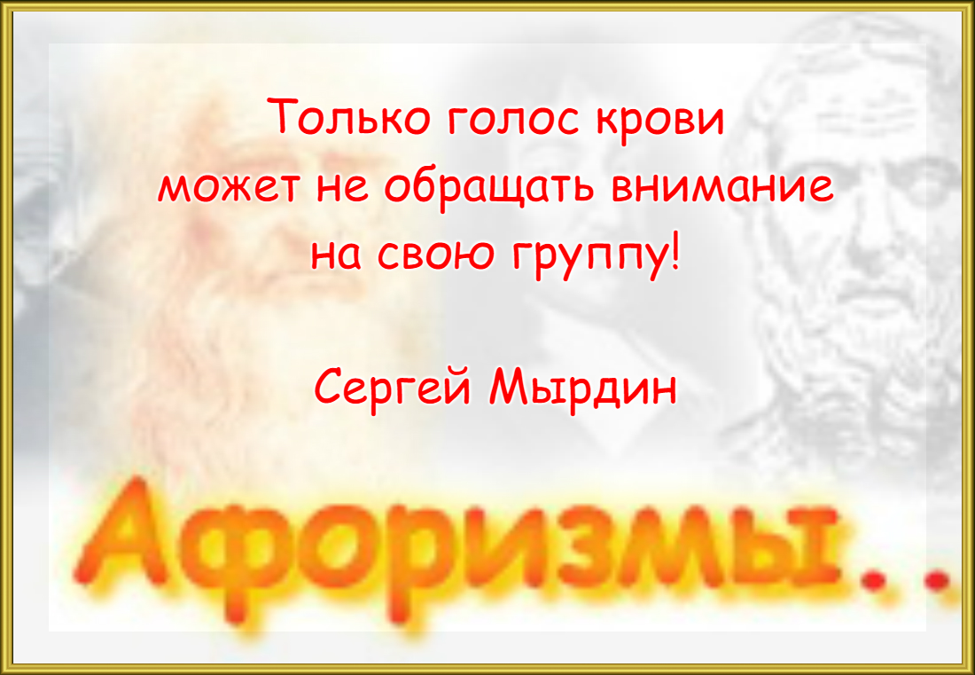 VipTalisman79.jpg