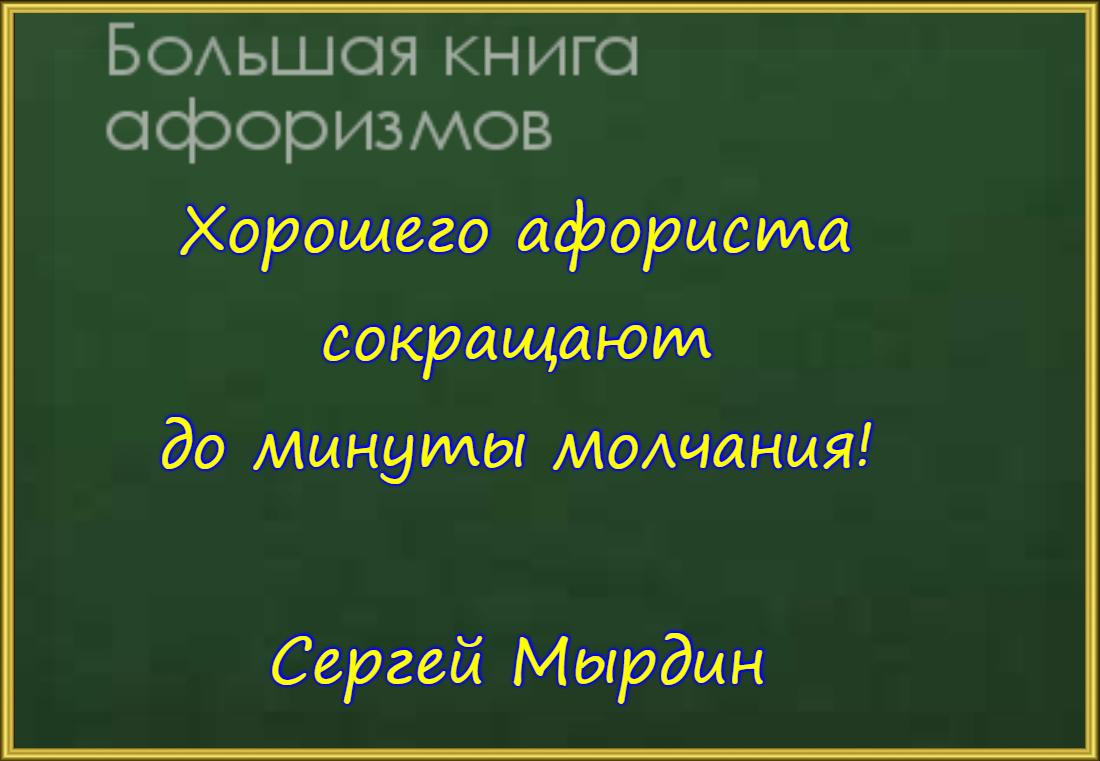 VipTalisman83.jpg