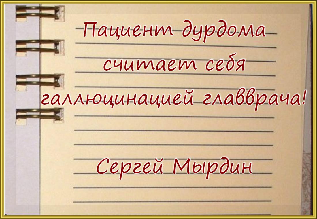 VipTalisman97.jpg