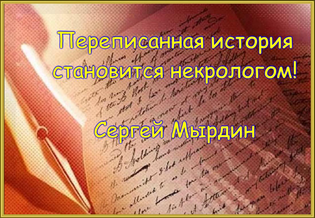 VipTalisman48.jpg