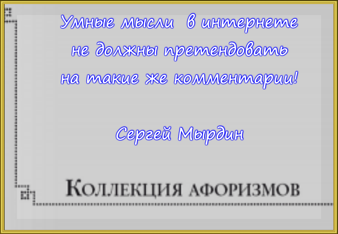 VipTalisman60.jpg