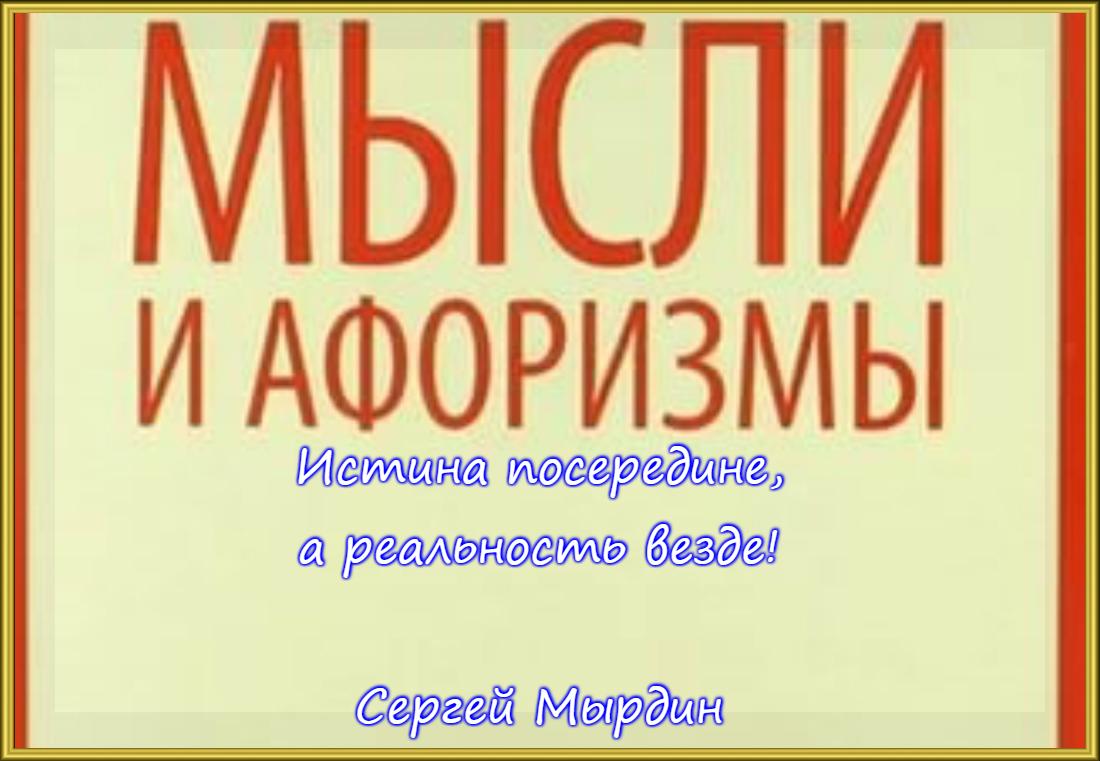 VipTalisman98.jpg
