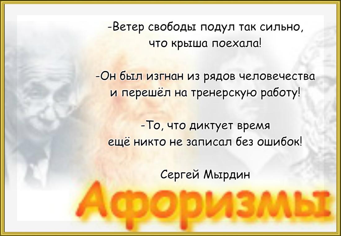VipTalisman108.jpg