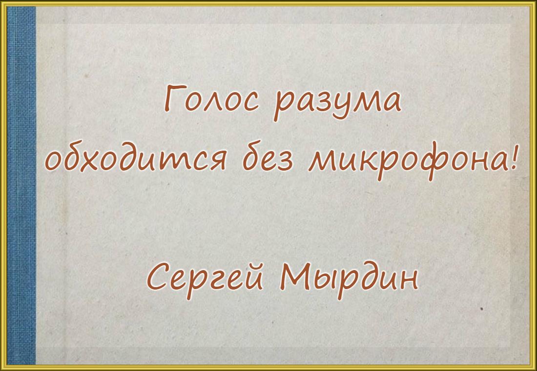 VipTalisman119.jpg