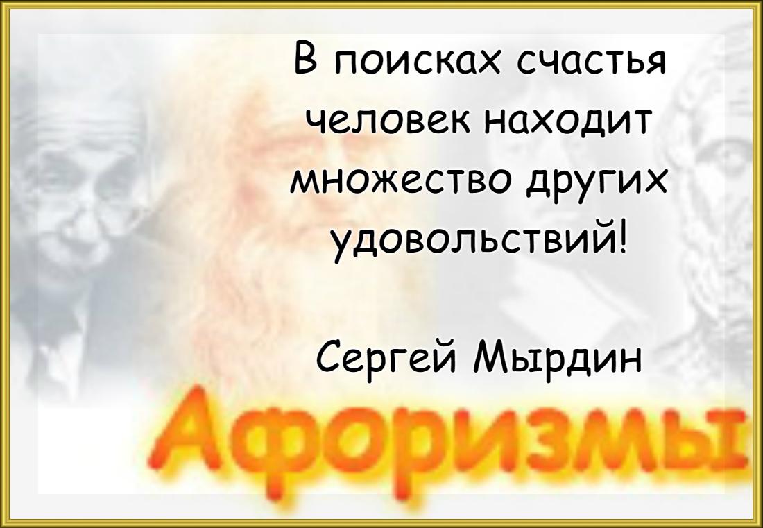 VipTalisman121.jpg
