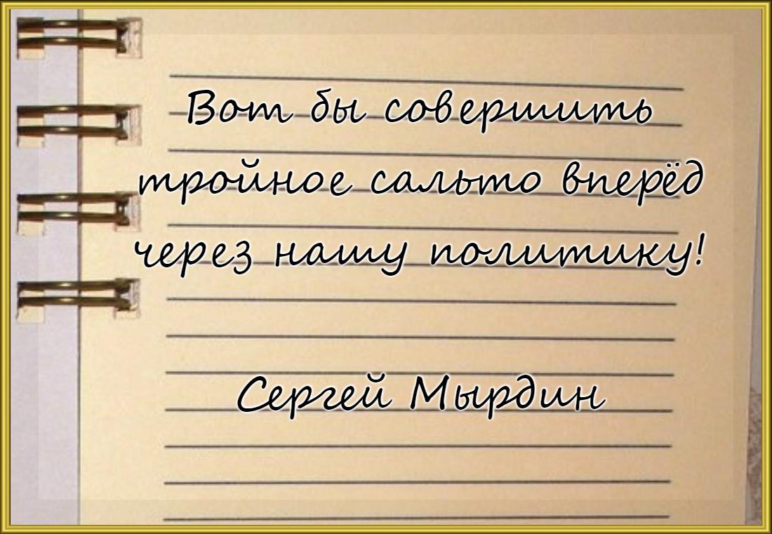 VipTalisman124.jpg