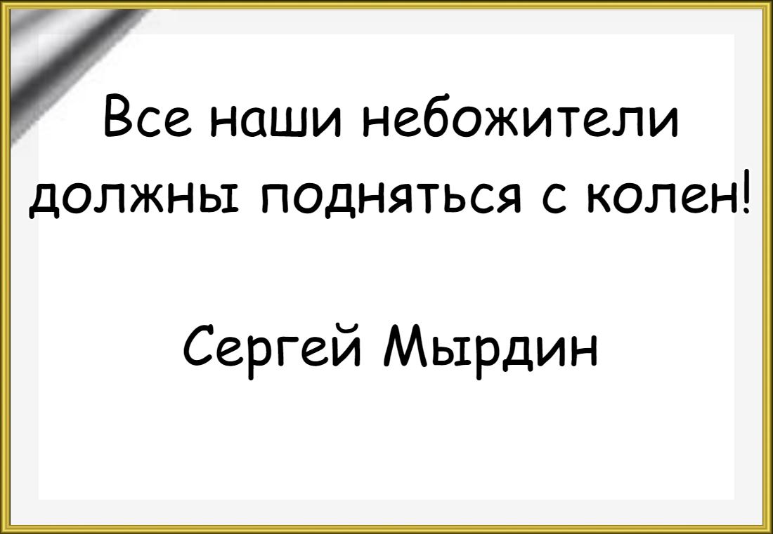 VipTalisman128.jpg