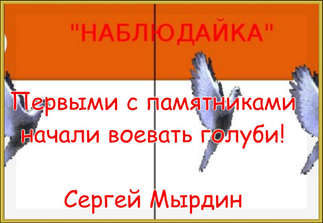 VipTalisman129.jpg