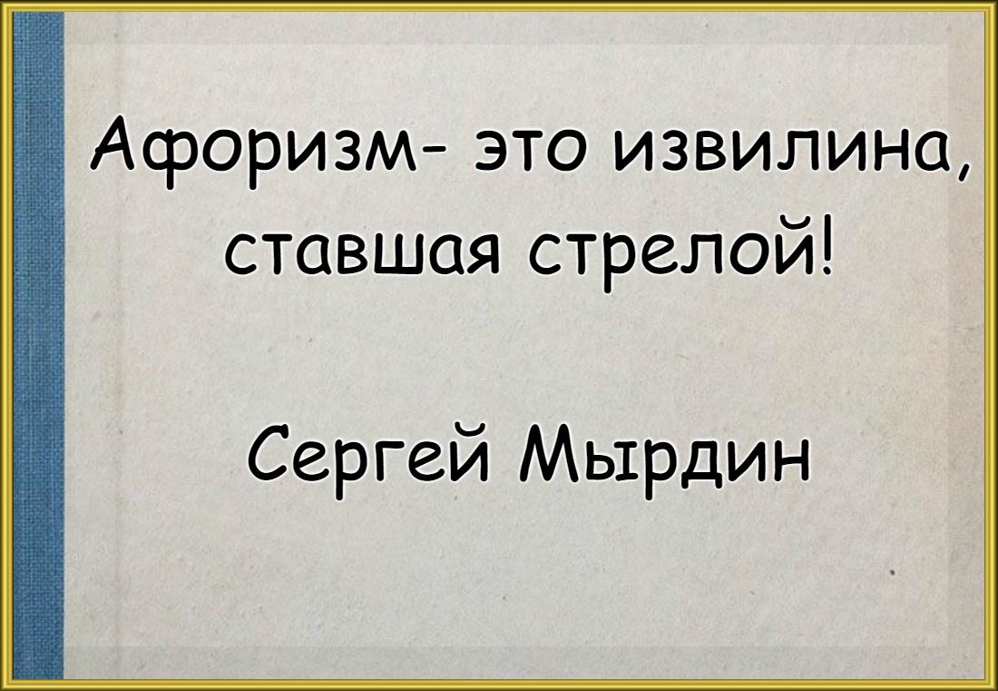 VipTalisman93.jpg