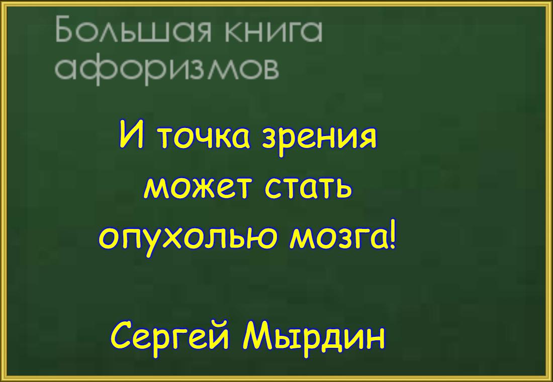 VipTalisman107.jpg