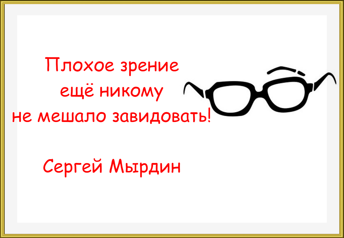 VipTalisman115.jpg