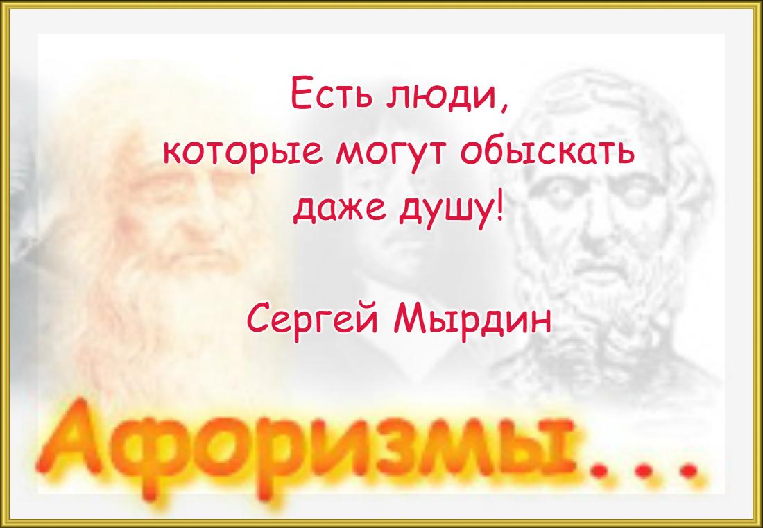 VipTalisman69.jpg