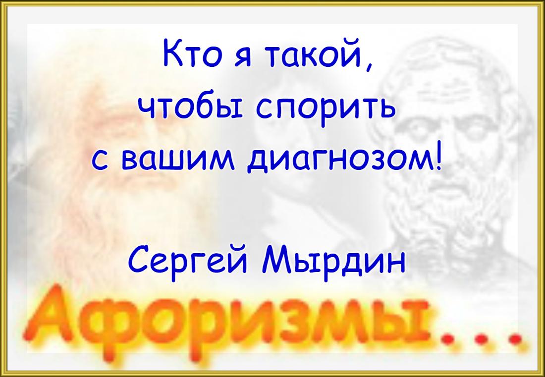 VipTalisman77.jpg
