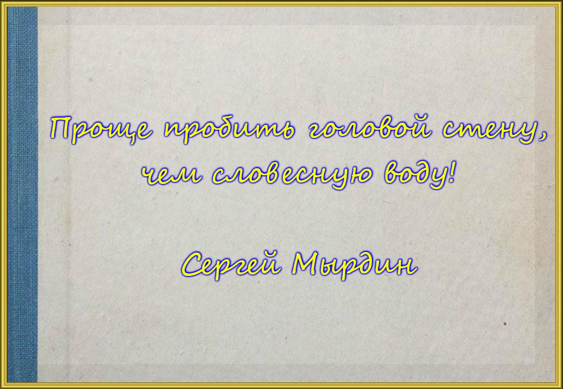 VipTalisman135.jpg