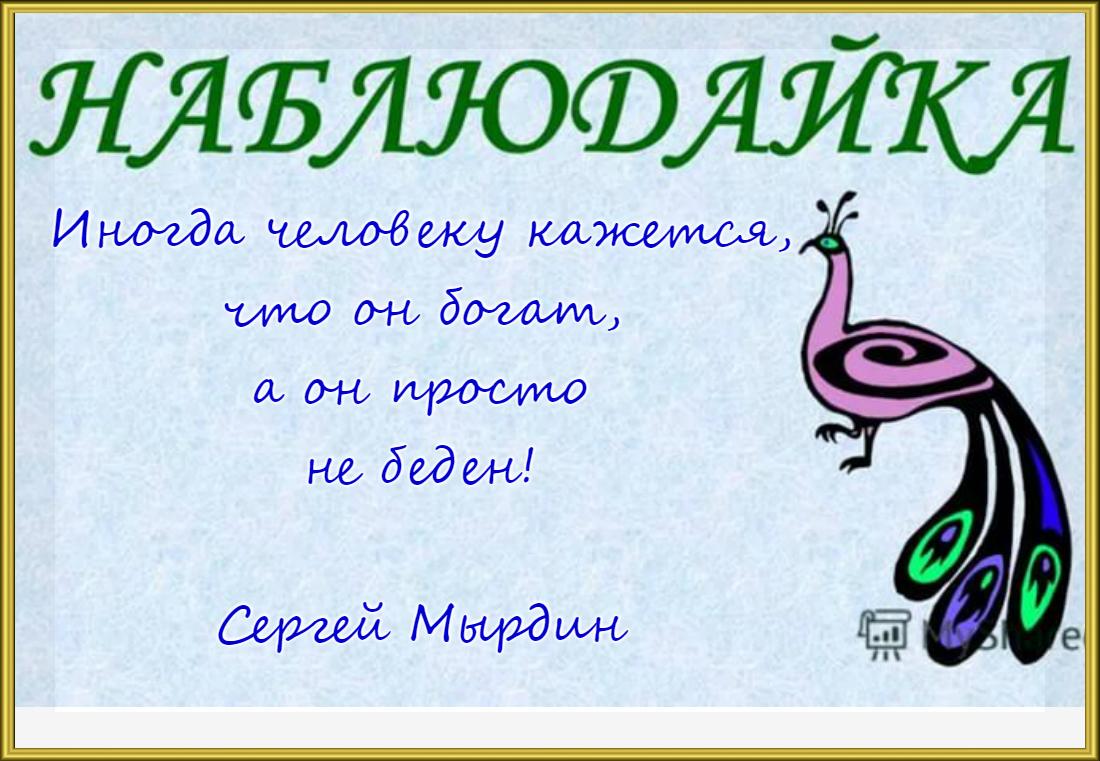 VipTalisman163.jpg