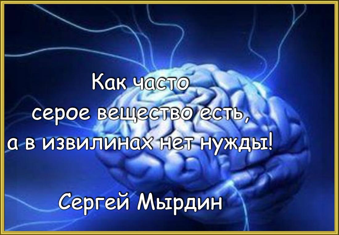 VipTalisman164.jpg