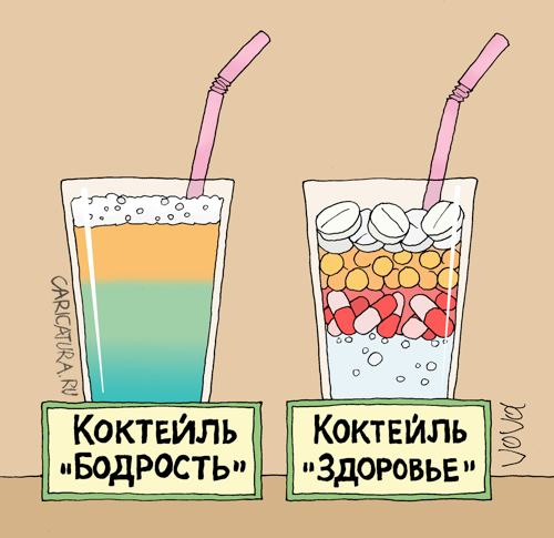health-cocktail.jpg