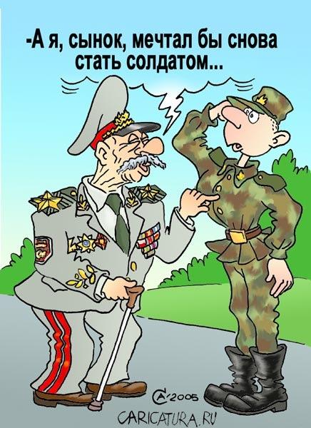 soldat-general.jpg